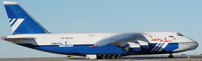 Самолет АН-124 Руслан - гордость Украины