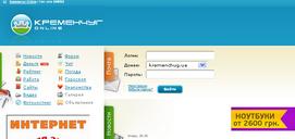 домен kremenchug.ua