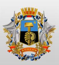 герб Донецкого городского головы