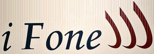 Бренд iFone