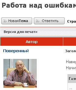 Работа над ошибками сайта tm.ua