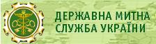 Таможня Украины остановила контрабанду сигарет