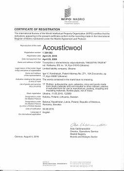 tm acousticwool