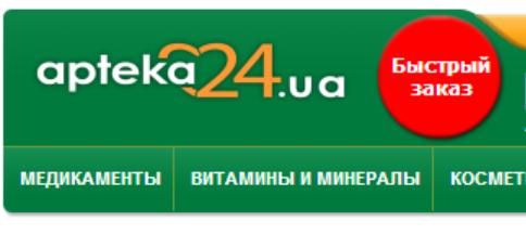 Торговая марка Аптека24  UA