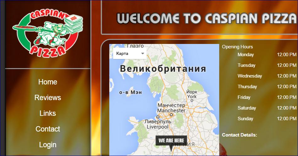 торговая марка caspian pizza.