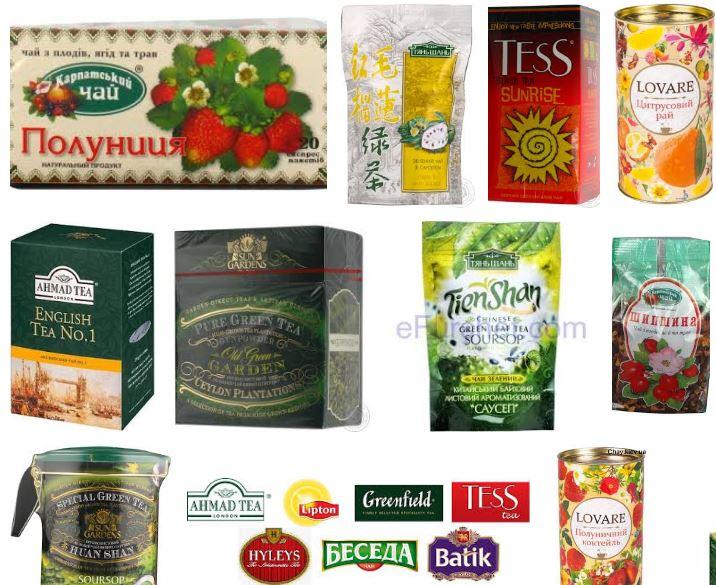 торговые марки чай