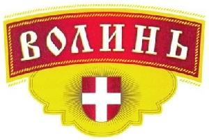 Торгова марка ВОЛЫНЬ