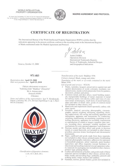 Торговая марка  международная регистрация торговой марки 608b3b6028d