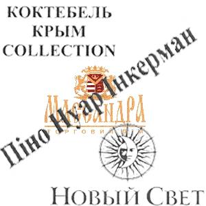 Торговые марки крыма и Россия