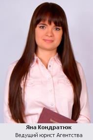 Регистрация национального домена.рф - РИА Новости