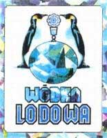 Зарегистрированный товарный знак компании Wyborowa Spolka Akcyjna