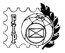 Зарегистрированный товарный знак Federation Internationale de Philatelie